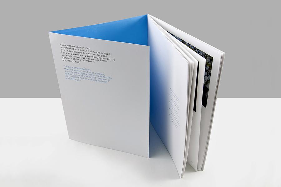 schema_design_a_complex_world_exhibition1.jpg