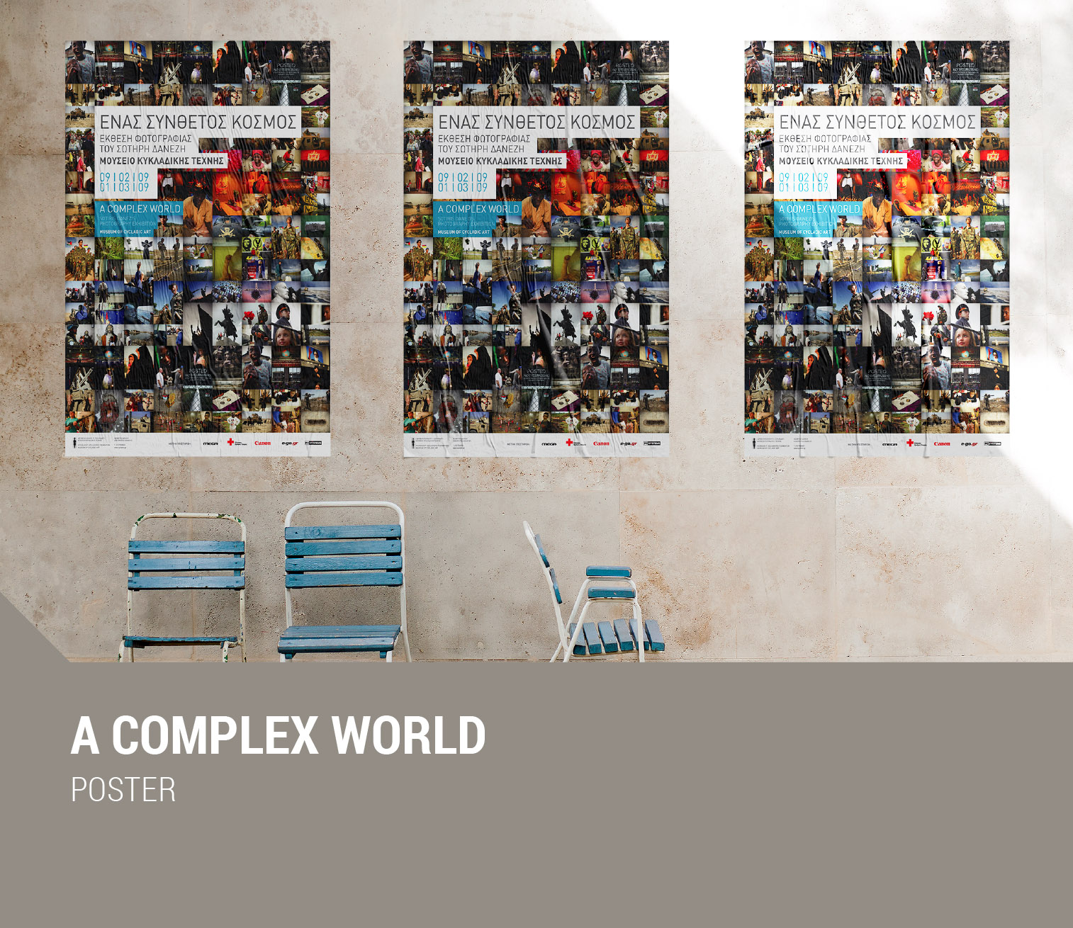 Schema Dimitra Chrona designer, creative director, architectural, 3D visualization, 3D Rendering, branding websites, digital, graphic design, interior design, real estate, luxury property, staging, museum, virtual, art, brochures, exhibitions, logotype, logo, Canada Quebec Montreal Athens Greece schema design a complex world small.jpg