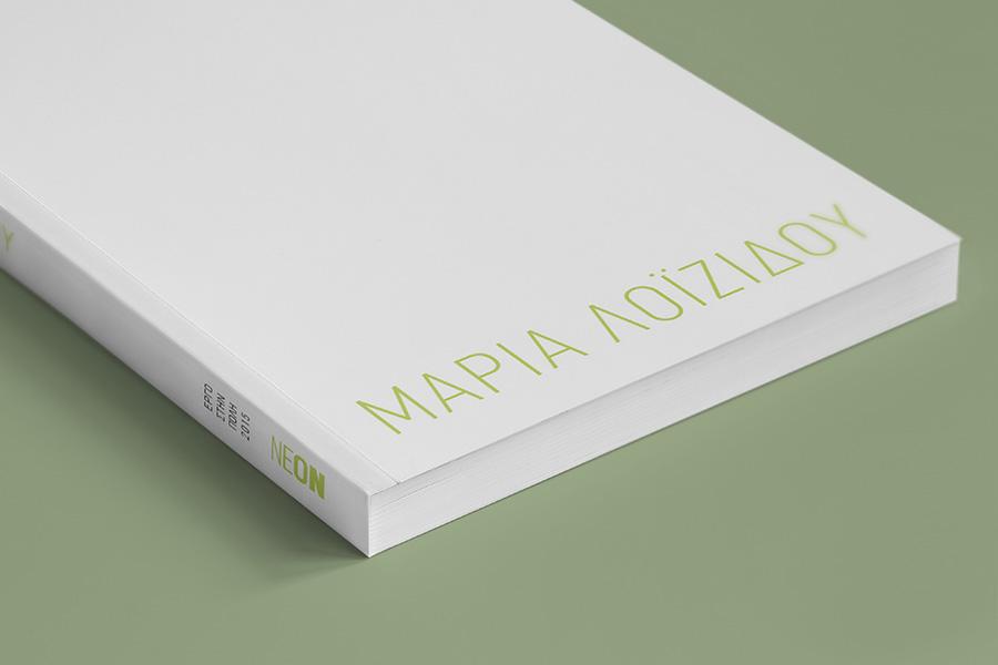 schema_design_maria_loizidou_catalogue_neon1.jpg