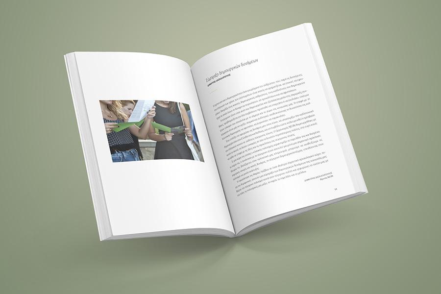 schema_design_maria_loizidou_catalogue_neon2.jpg