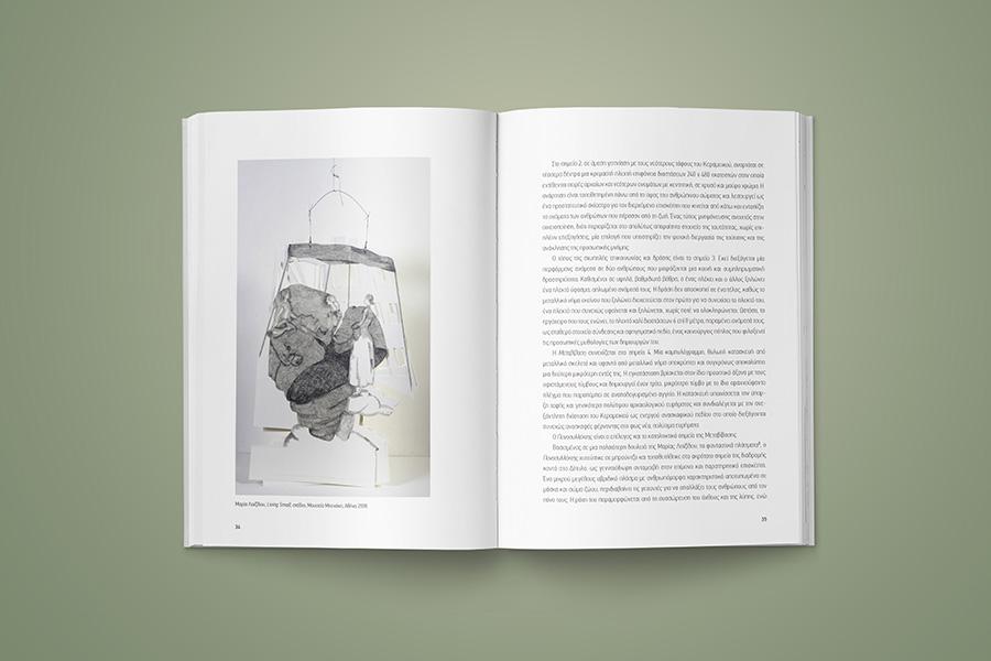 schema_design_maria_loizidou_catalogue_neon4.jpg