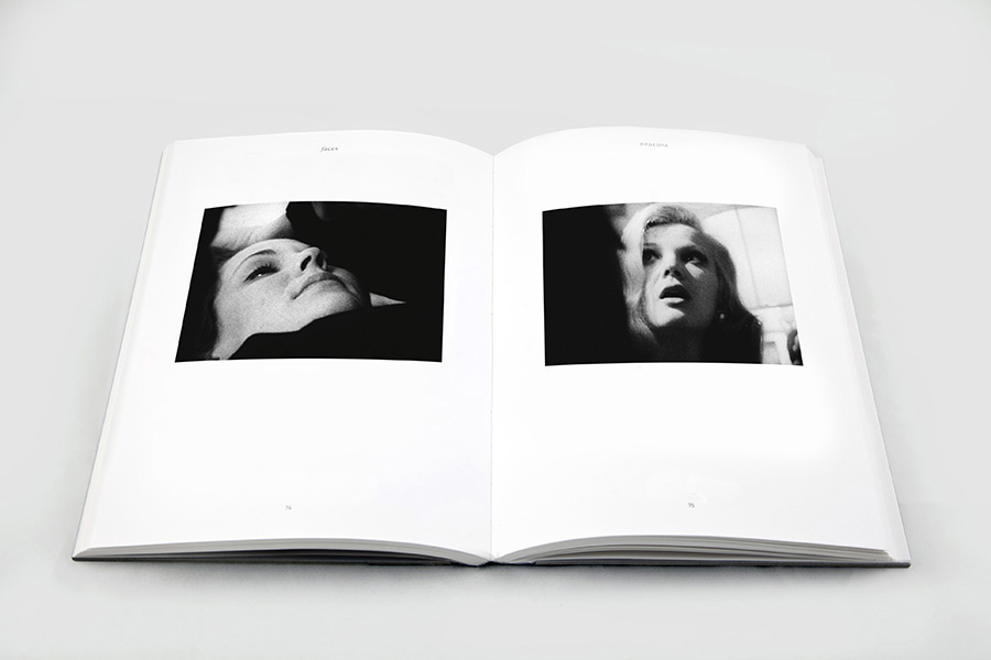 schema_design_faces_catalogue_sgt2.jpg