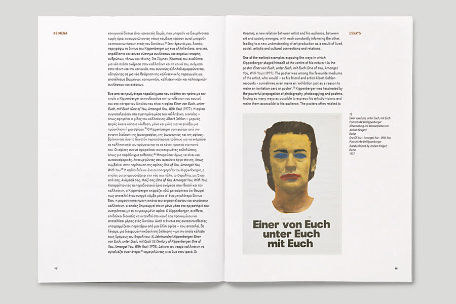 schema_design_martin_kippenberger_catalogue_neon3.jpg