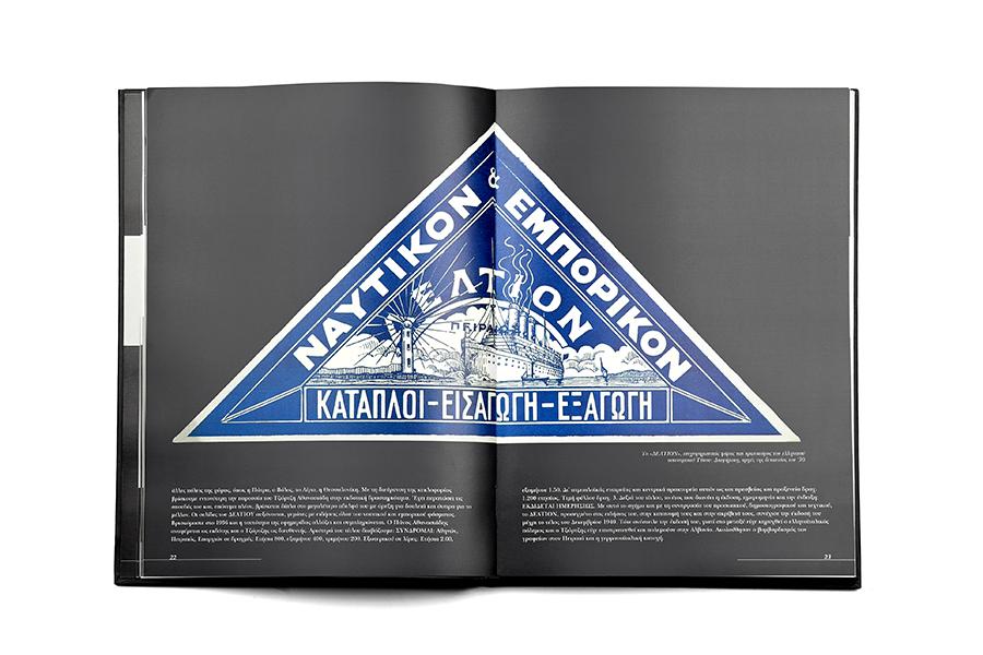 schema_design_nafteboriki2.jpg
