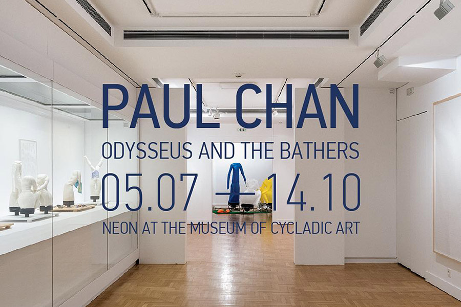 schema_design_neon_museum_cycladic_art_paul_chan_2.jpg