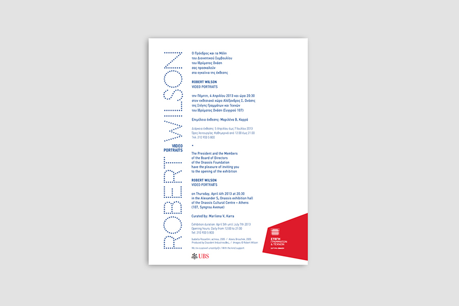 schema_design_robert_wilson_exhibition_sgt12.jpg