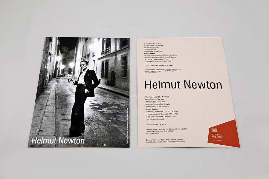 schema_design_helmut_newton_exhibition1.jpg