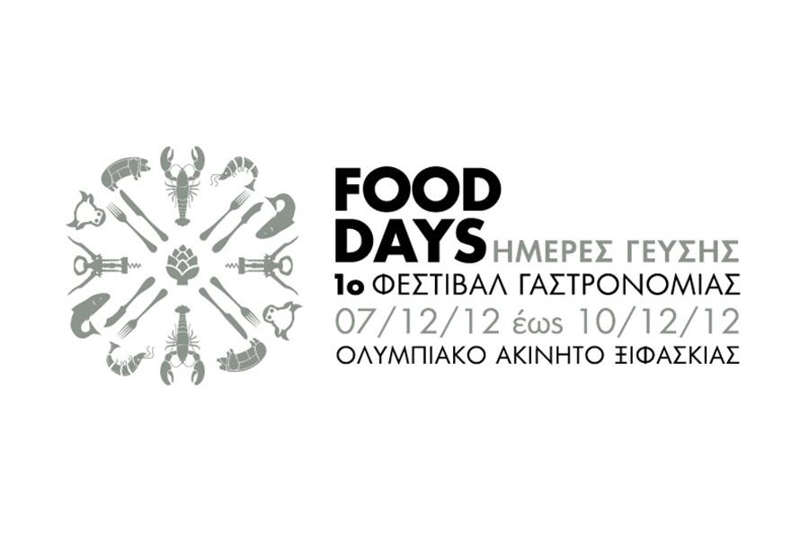 schema_design_food_days_id_9.jpg
