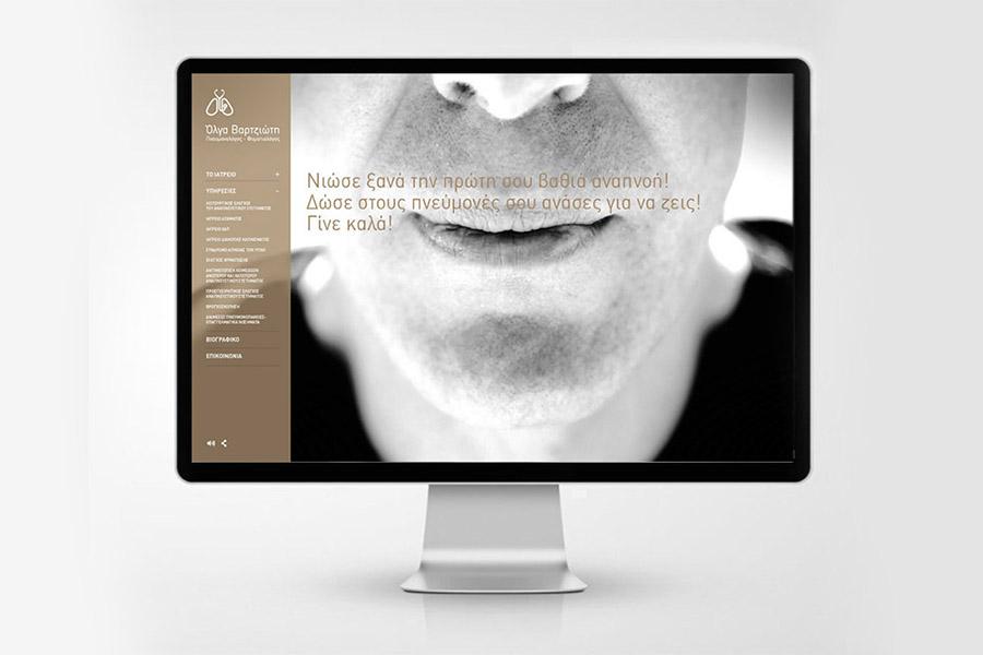 schema_design_olga_vartzioti_identity_7.jpg