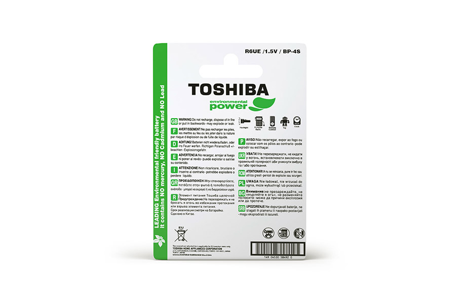 schema_design_toshiba_eco_power_batteries_4.jpg