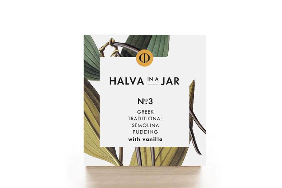 schema_design_halva_in_a_jar_4.jpg