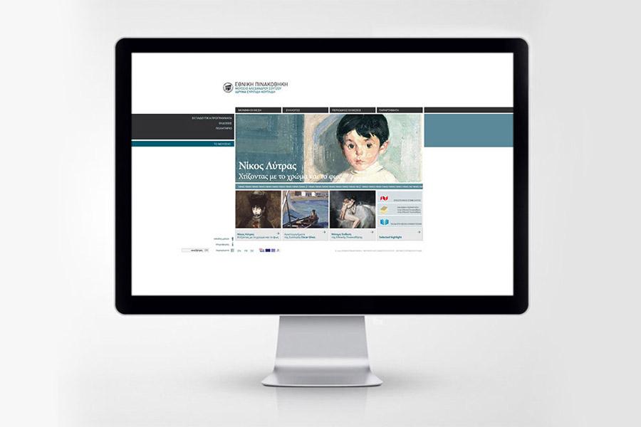 schema_design_national_gallery_web1.jpg