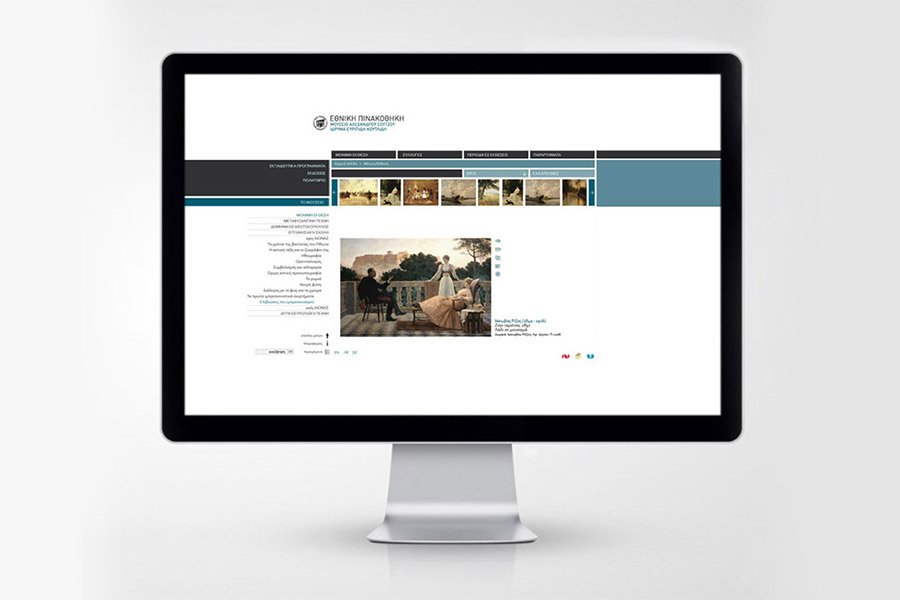 schema_design_national_gallery_web3.jpg