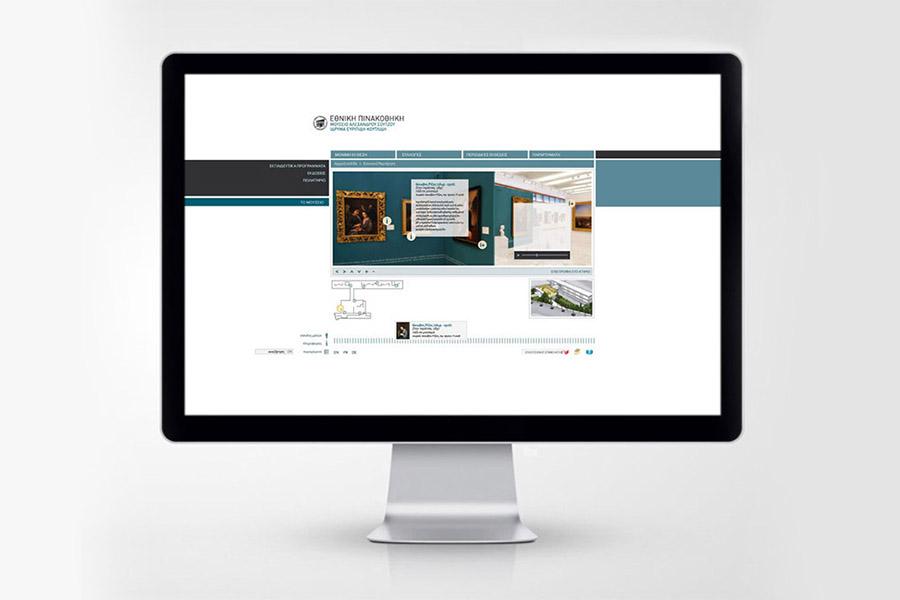 schema_design_national_gallery_web7.jpg