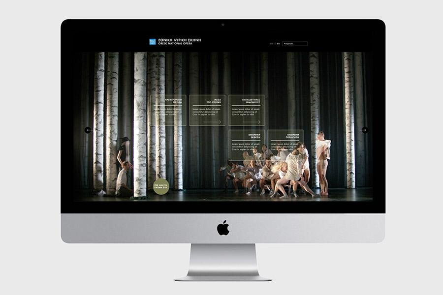 schema_design_greek_national_opera2.jpg