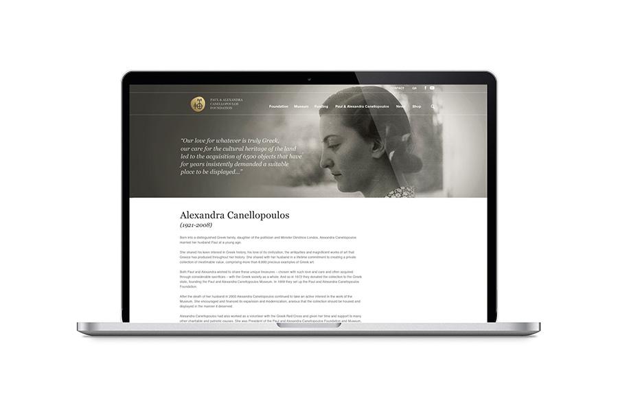 schema_design_PAUL & ALEXANDRA CANELLOPOULOS FOUNDATION_website_4.jpg