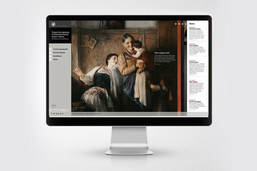 schema_design_national_gallery_athens1.jpg