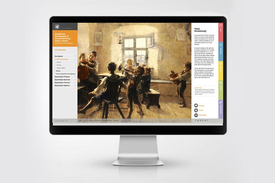 schema_design_national_gallery_athens2.jpg