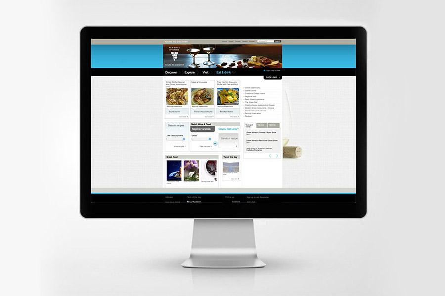 schema_design_new_wines_of_greece_web3.jpg