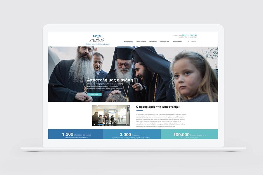 schema_design_NGO_apostoli_1.jpg